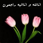 پیام تسلیت برای درگذشت پدر آقای مظاهری
