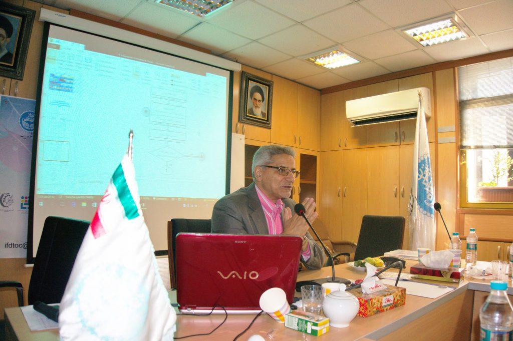 نماینده شرکت راشن رهان ایرانیان